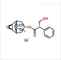 溴甲东莨菪碱|155-41-9|原料药