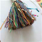 地埋钢带铠装市内电缆HYA22厂家批发供应