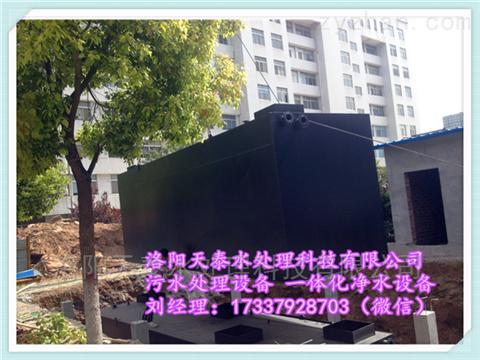 焦作雪糕 冰棍生产污水处理设备厂家供应