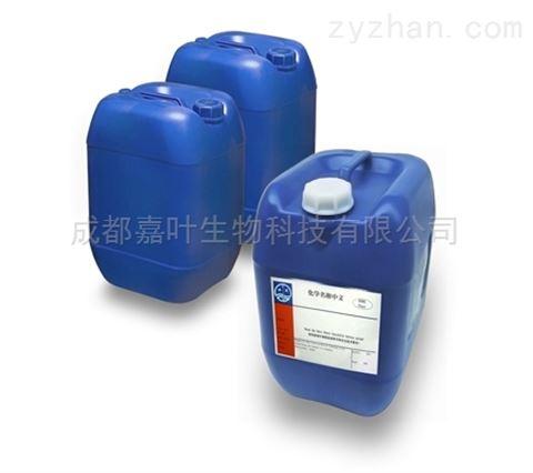 液体甲醇钠四川厂家