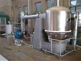 中衛二手臥式沸騰干燥機