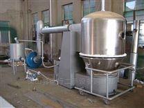 中卫二手卧式沸腾干燥机