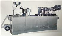 平板式针剂(口服液)泡罩包装机概述