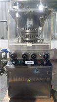豐城市二手單沖式壓片機