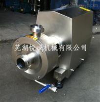 卫生乳化泵
