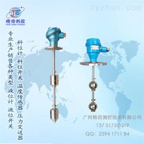 双浮球控制水泵