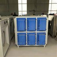 等离子废气处理设备行业标杆品质支持定做