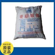 药用辅料 硬脂酸镁 MS cp2015