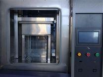 小型冷熱沖擊試驗箱廠家/愛佩科技沖擊箱直銷