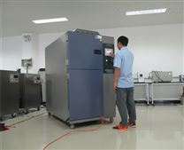 led高低温冲击试验箱/温度冲击实验箱品牌