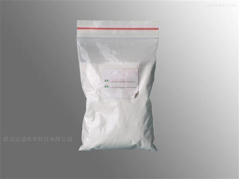 盐酸左旋西替利嗪原料药价格