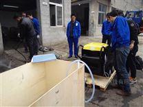 高温蒸汽清洗机冷热水高压去油污设备