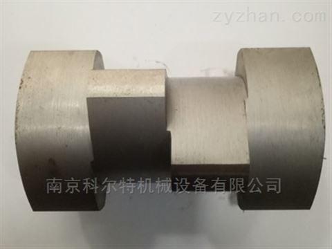 南京科尔特6542料T50机塑料造粒机螺纹元件