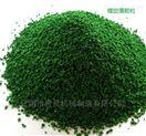 螺旋藻制粒机