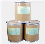 食品添加剂原料药乙基香兰素