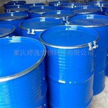 化工辅料十二烷基氯化吡啶厂家直销
