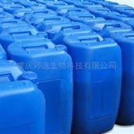 化工级精细化工原料4-咪唑甲醛厂家直销