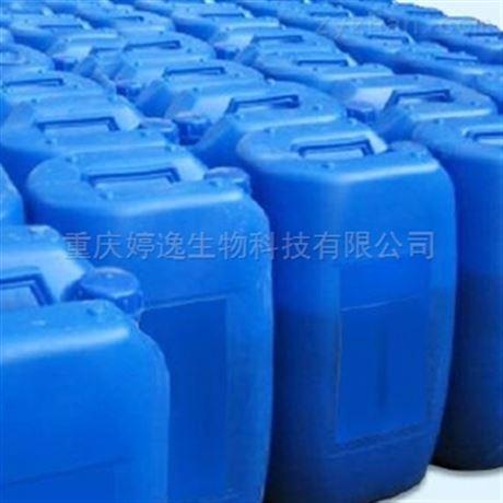 化工原料氨基三亚甲基膦酸厂家直销