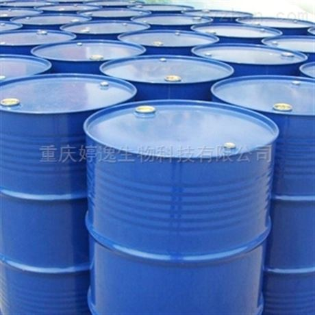 化工原料二乙基二硫代氨基甲酸锌厂家直销