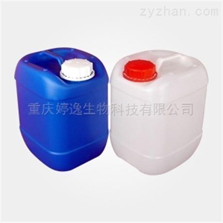 热销产品去氧胆酸钠厂家直销