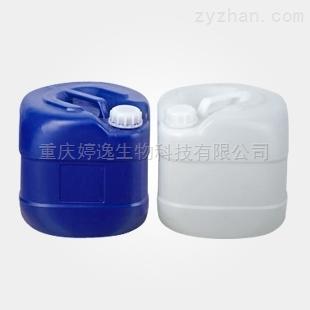 厂家直销医药原料药丙酸睾酮(甾体)