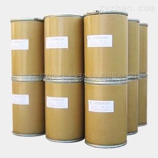 化工原料噻唑磷厂家直销