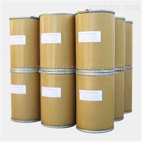 化工辅料碳酸胍厂家直销