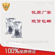 对酞酸二甲酯 204-411-8 增塑剂