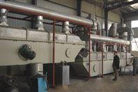 硫酸铜专用流化床干燥机