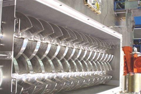 处理量300kg/h双桨叶轴干燥机