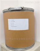 杆菌肽锌厂家中间体价格