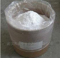 盐酸胍50-01-1染料中间体