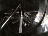 鈷酸鋰專用錐形烘干機