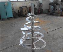 实验室专用新型螺带真空干燥机
