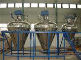 內加熱螺帶錐形真空干燥混合機