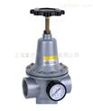 生产厂家 空气过滤减压阀 QTY 气体减压阀