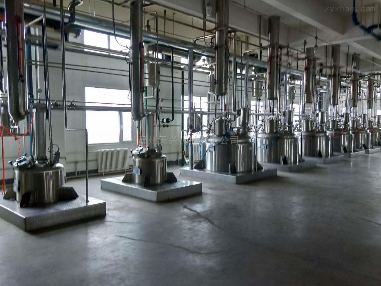 3T中药提取浓缩生产线厂家