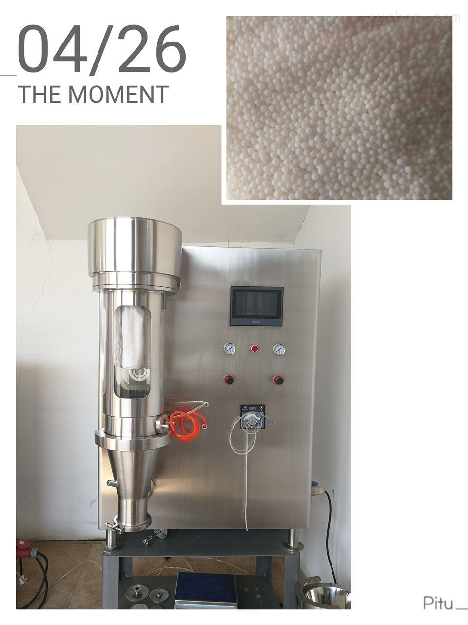 实验室小型制粒包衣机