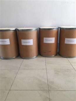 1-(1-氯乙基)-2,3-二甲苯原料厂家