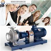 进口化工离心泵(德国洛克)