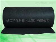 上海平板式活性炭过滤器/去异味滤网