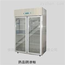 常溫藥品陰涼柜