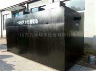 wsz-3一体化企业实验污水处理设备提标改造