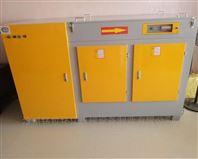 烤漆房uv光解催化废气处理设备