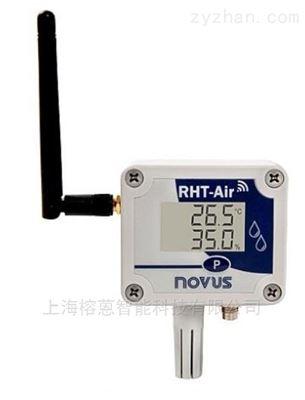 NOVUS无线温湿度记录仪