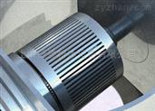 ACM系列-立式超微粉碎機