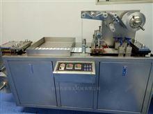 DPP-120型平板式多功能铝塑泡罩包装机