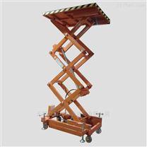 小型 移动式液压升降平台,适用于高空作业