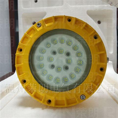 吊杆式LED防爆灯 BZD118-80WLED防爆节能灯