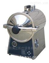 滨江台式数码显示灭菌器台式高温高压灭菌锅